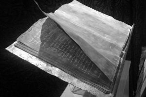 'The Unmarked Pages' by Jamie Limond